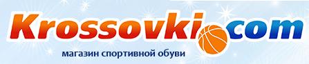 Спортивная обувь и одежда от Krossovki (2) (447x93, 48Kb)