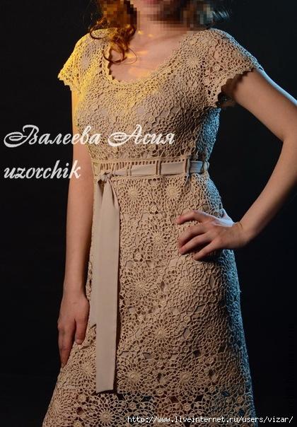 1137647257-odezhda-plate-tsveta-lna-n7780 (420x604, 194Kb)