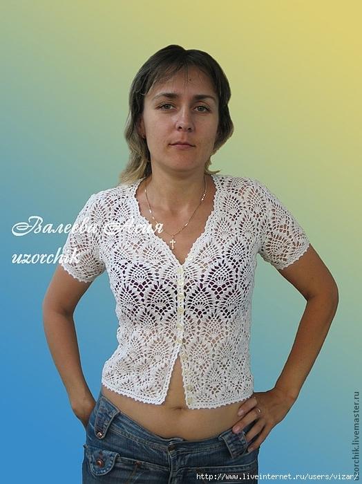 3b57211113-odezhda-bluzka-izyaschnaya-n1570 (524x700, 248Kb)