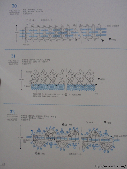 P8140150 (525x700, 259Kb)