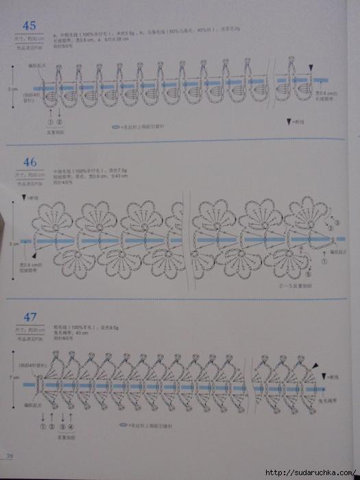 P8140158 (525x700, 266Kb)