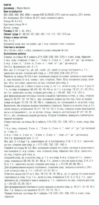 Fiksavimas (337x700, 300Kb)