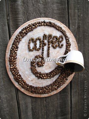 панно кофейный аромат (2) (360x480, 176Kb)