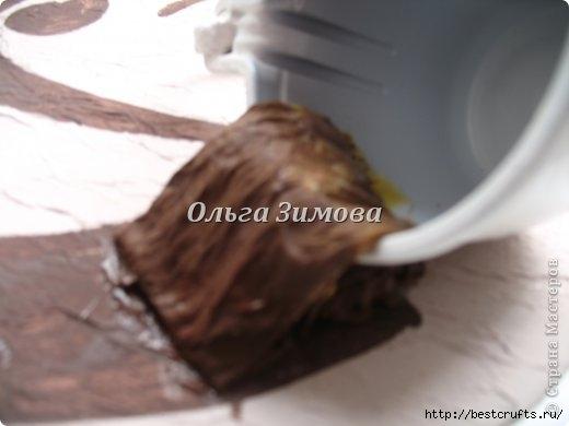 панно кофейный аромат (10) (520x390, 71Kb)