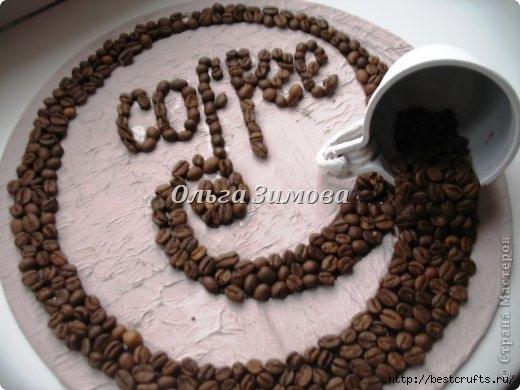панно кофейный аромат (12) (520x390, 114Kb)