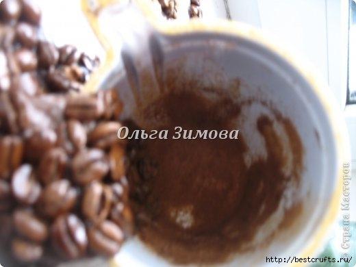 панно кофейный аромат (14) (520x390, 86Kb)