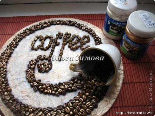 панно кофейный аромат (16) (520x390, 145Kb)