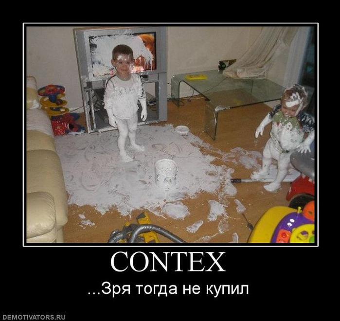 689828_contex (700x660, 57Kb)