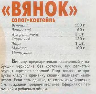 Безымянный2 (338x332, 79Kb)