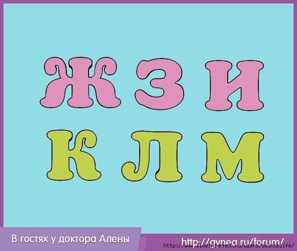 2Gineya_site (600x506, 95Kb)
