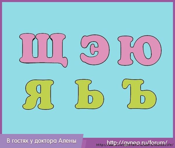 5Gineya_site (600x506, 86Kb)