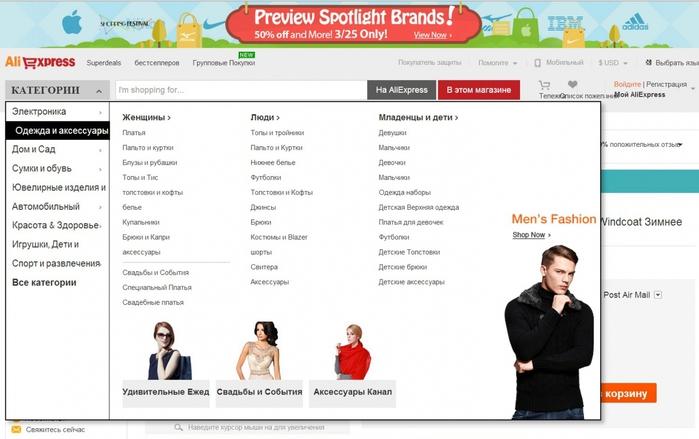 интернет магазин недорого купить одежду товары для детей сумки/4682845_magazin (700x439, 177Kb)