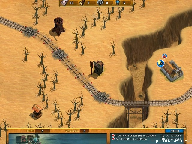 next-stop-screenshot4 (640x480, 219Kb)