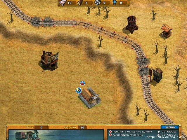 next-stop-screenshot5 (640x480, 231Kb)