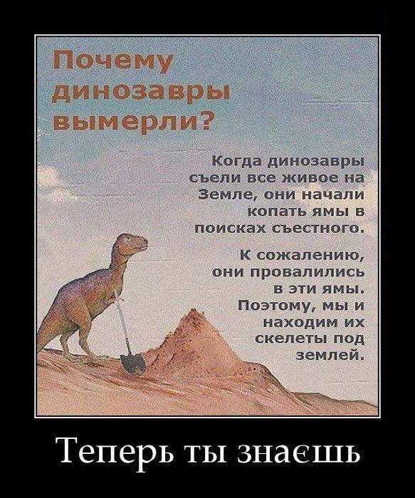 1330027807_dinozavry (583x700, 97Kb)