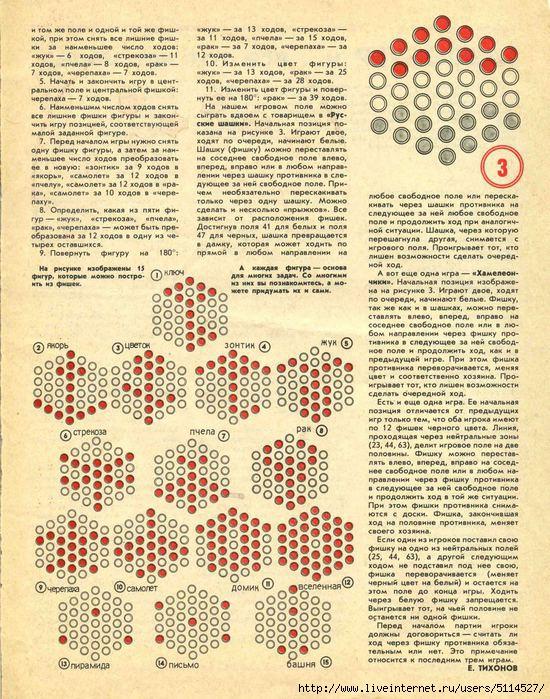 img396 (550x700, 358Kb)