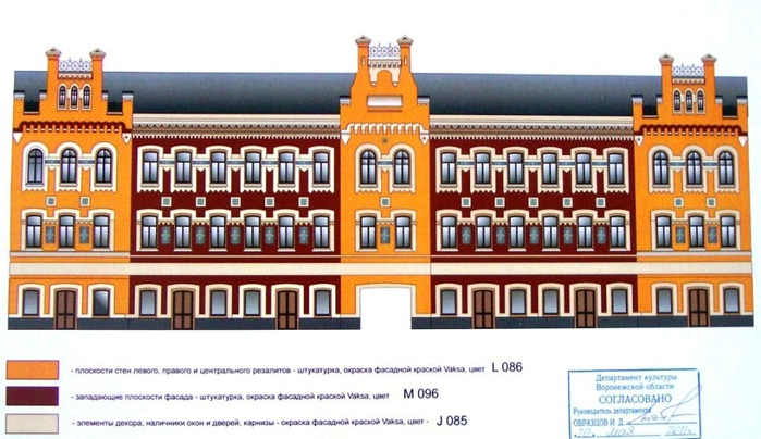 проект гост централ (700x404, 109Kb)