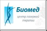 logo_main_narsh (160x104, 17Kb)