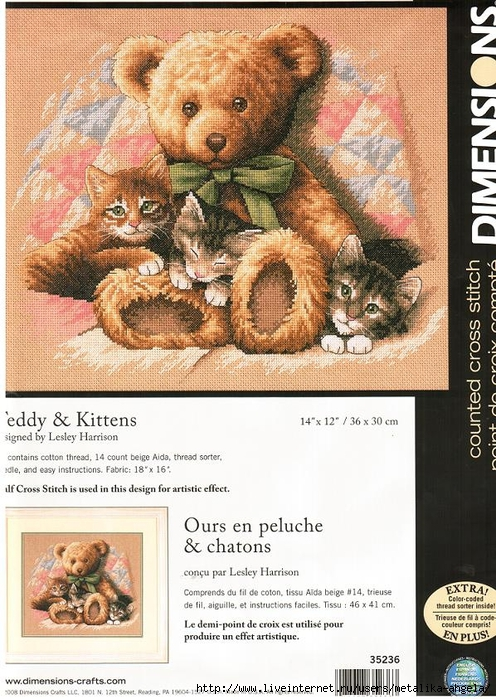 Dimensions 35236 - Teddy & Kittens (496x700, 341Kb)