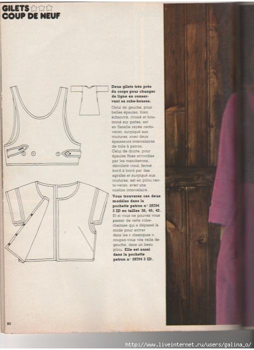 Robe (509x700, 225Kb)