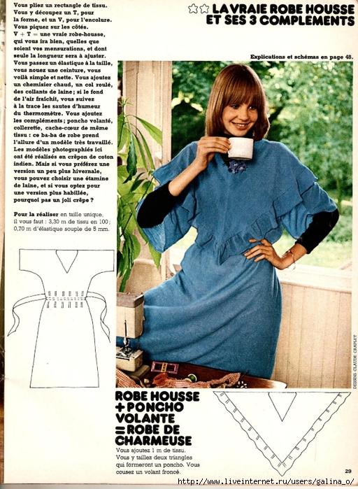 11-robe-facile-1 (512x700, 345Kb)