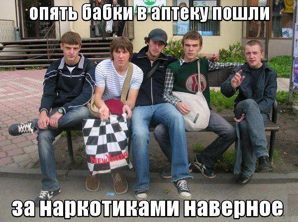 smeshnie_kartinki_139511452219 (599x447, 308Kb)