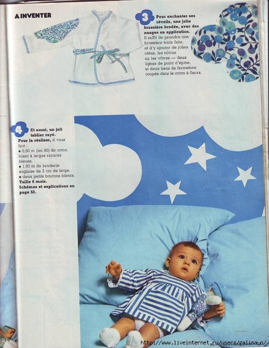 bebe-100-idees-bleu-2 (540x700, 305Kb)
