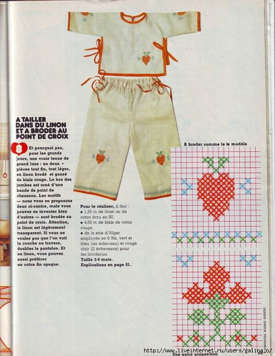 bebe-100-idees-rouge-4 (540x700, 322Kb)