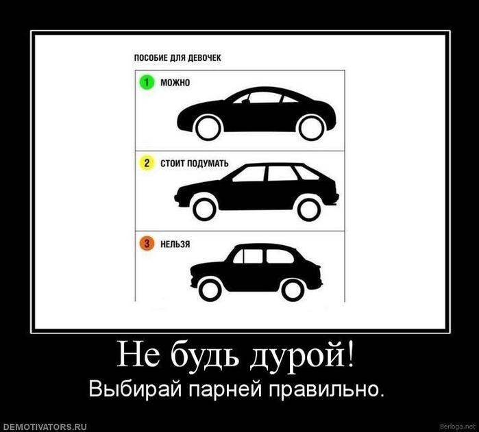 berloga.net_1147561454 (700x631, 91Kb)