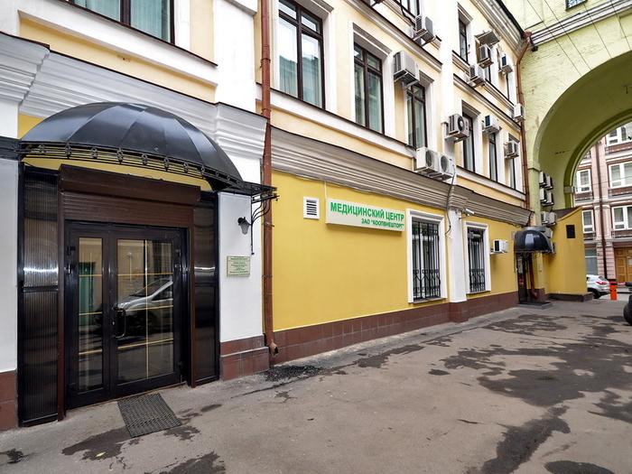 Лечебно диагностический центр в Москве (5) (700x525, 420Kb)