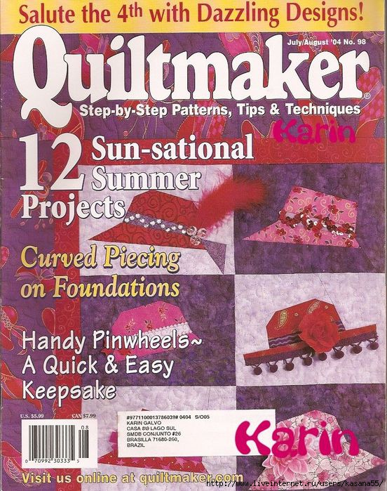 Quiltmaker no 98 (552x700, 321Kb)