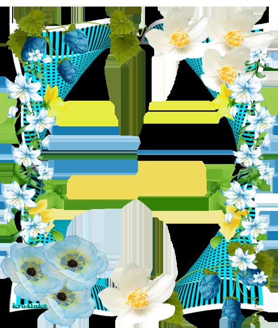АААА-Голубая (550x650, 447Kb)