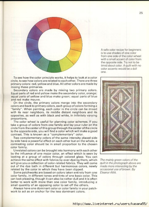 Beautiful Patchwork & Quilting Book 025 (504x700, 281Kb)