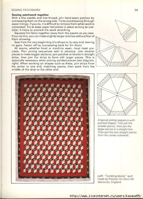 Beautiful Patchwork & Quilting Book 039 (504x700, 311Kb)