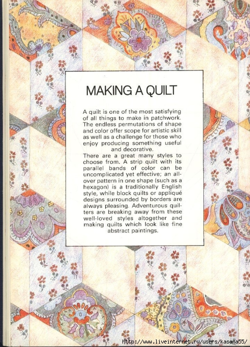 Beautiful Patchwork & Quilting Book 072 (504x700, 356Kb)