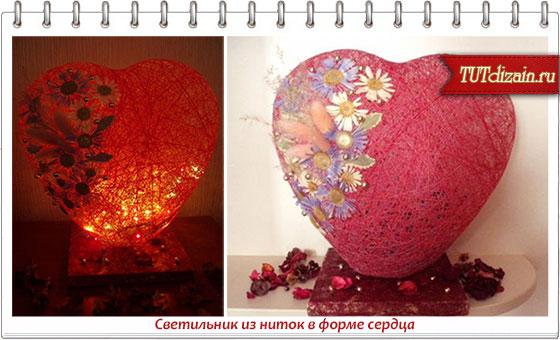 1391541977_tutdizain.ru_5104 (1) (560x340, 58Kb)