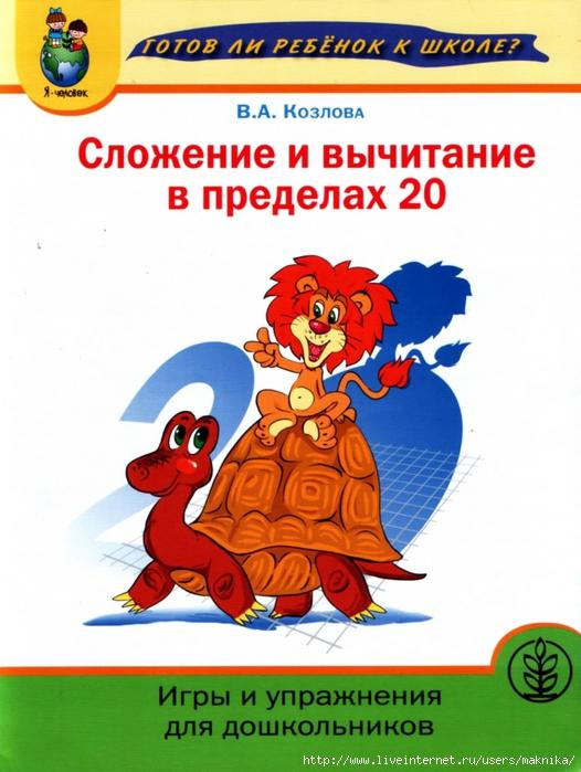 4663906_oblojka (526x700, 264Kb)
