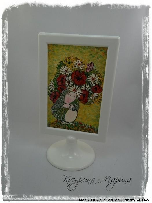 стеклянная открытка ежик (525x700, 198Kb)