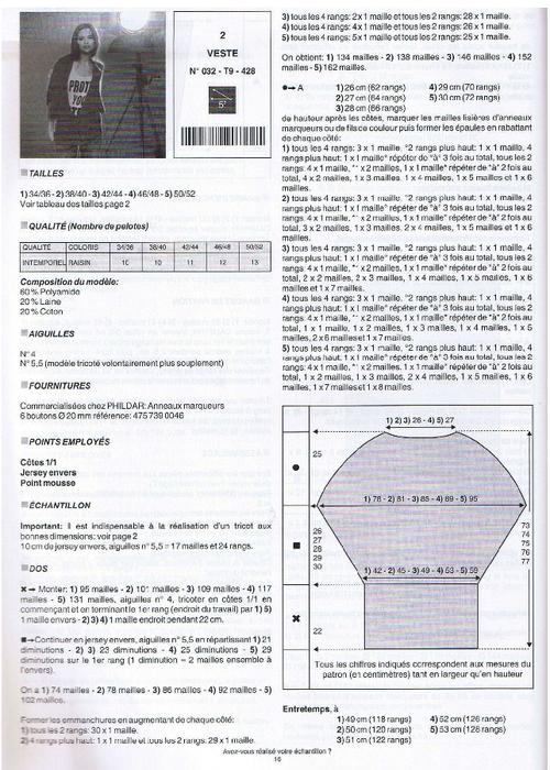 femmes-phildar-032-printempsete2010-31 (500x700, 439Kb)