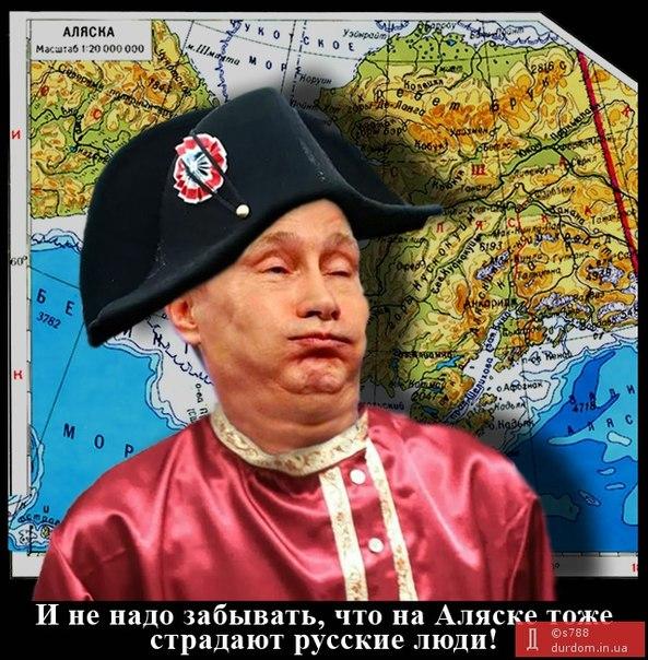 Прощай, Донецкая республика !