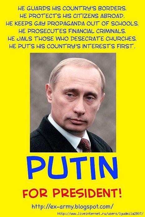1putin-for-president (466x700, 193Kb)