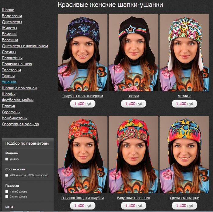 купить недорого стильную модную одежду со скидками магазин Navna,/4682845_tfmtf (700x696, 412Kb)