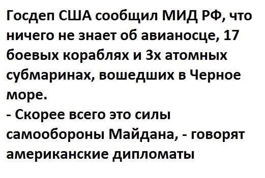1394206426_bh4_37scuaaz_s4 (521x351, 134Kb)
