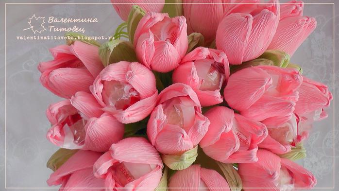 букет из конфет Тюльпаны для Artchoice 2 (700x393, 329Kb)