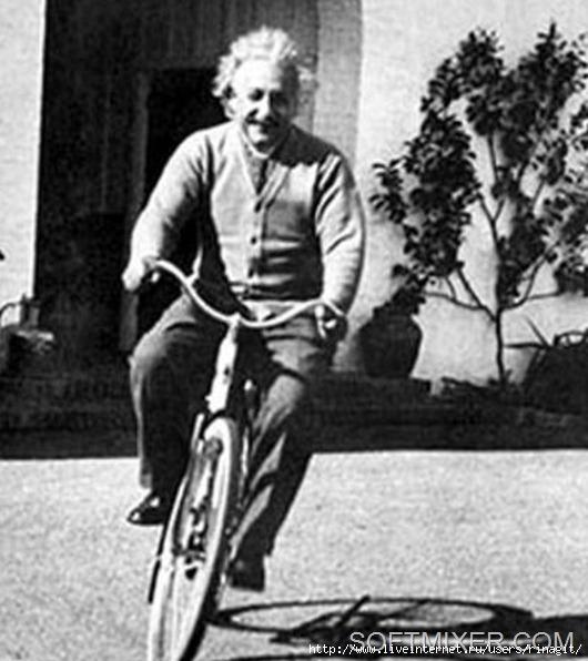 Великому физику Эйнштейну