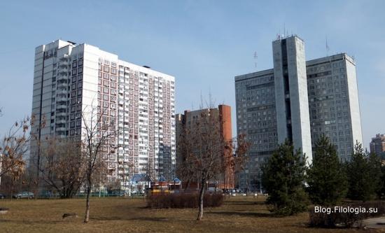 Высотные здания вокруг парка Дружбы на северо-западе Москвы./3241858_doma03 (550x333, 108Kb)