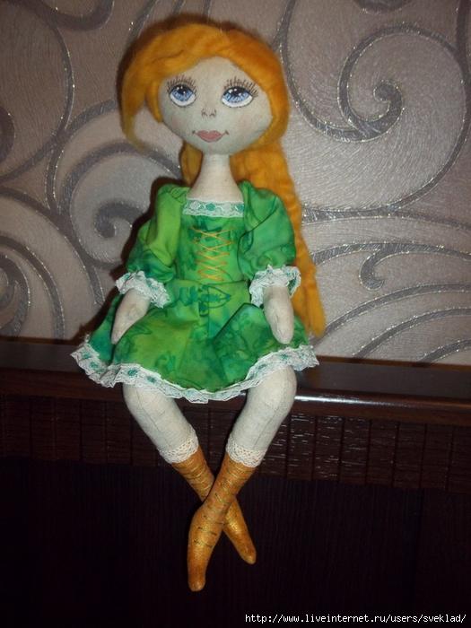 Куколка садовница. Похвастушка