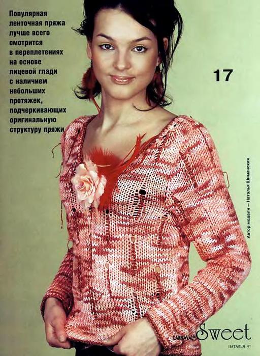 Наталья_2006-03_14 (512x700, 414Kb)