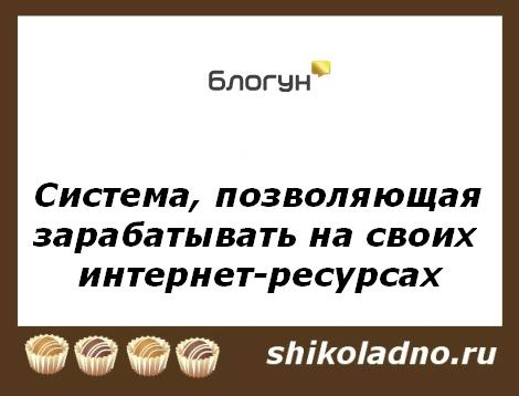 5390639_realnii_sarabotok_v_internete (470x358, 85Kb)