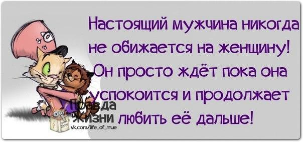 1395606681_frazochki-7 (604x283, 100Kb)